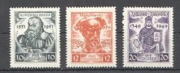 W186 1951 JUGOSLAVIA ART FAMOUS PEOPLE #668-670 !!! MICHEL 40 EURO 1SET MNH - Famous People