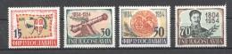 W205 1954 JUGOSLAVIA CULTURE ART #751-754 !!! MICHEL 45 EURO 1SET MNH - Art