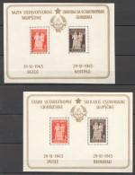 W209 1945 JUGOSLAVIA ARCHITECTURE MONUMENT ART !!! MICHEL 60 EURO BL3 I,II MNH - Monuments