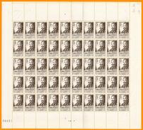 France**LUXE 1948 FEUILLE De 50 Timbres P 794. Vf 6 F +4 F. Le Dramaturge Etienne Arago (9/2/1802-7/3/1892), Journée Du - Feuilles Complètes