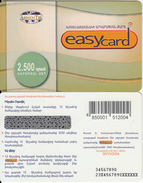 ARMENIA - ArmenTel Prepaid Card 2500 AMD, Exp.date 30/10/04, Sample