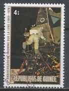 Guinea 1980. Scott #809 (U) Armstrong Leaving Module * - Guinée (1958-...)