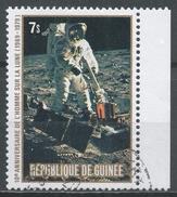 Guinea 1980. Scott #811 (U) Astronaut Collecting Samples * - Guinée (1958-...)