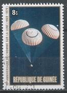 Guinea 1980. Scott #812 (U) Re-entry * - Guinée (1958-...)