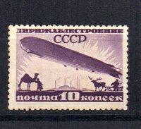 Sello Nº A-22  Rusia