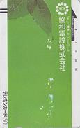 Rare Télécarte Ancienne Japon / 110-9617 - Feuille & Goutte D'eau KDK Contol  Japan Front Bar Phonecard / A - Balken TK