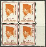 Indonesia - 1965 President Sukarno (Conefo) 12+5.50 Block Of 4 MNH **    Sc B173 - Indonesia