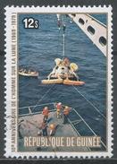 Guinea 1980. Scott #813 (U) Recovery * - Guinée (1958-...)
