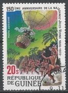 Guinea 1979. Scott #C146 (U) Five Weeks In A Balloon * - Guinée (1958-...)