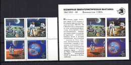 Serie Nº 5695/8 + Hb-209 Rusia - Astrología