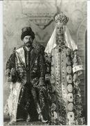 Empereur (TSAR) Nicolas II & Imperatrice Alexandra Feodorovna Année 1903, Carte Postale Adressée ANDORRA - Russie