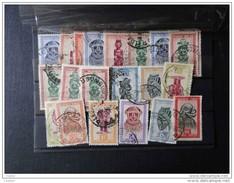 """Congo Belge 1947 Lot De Plus Ou Moins 65 Timbres Neufs Et Oblitérés """" Artisant Et Masques"""" - Congo Belge"""