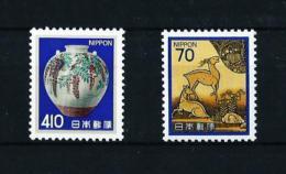 Japón  Nº Yvert  1439/40  En Nuevo - 1926-89 Emperador Hirohito (Era Showa)