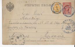 Russie Entier Postal. - 1857-1916 Empire