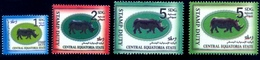 SOUTH SUDAN Set 1, 2 & 5 SDG Revenue / Fiscal Stamp Central Equatoria State RHINO Timbres Fiscaux Soudan Du Sud RARE!