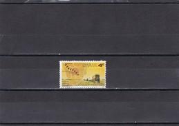 Sudoeste Africano Nº 346 - África Del Sur (1961-...)