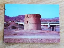 C.P.A. OMAN : Fanja Bridge Tower, In 1987 - Oman