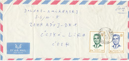 Iran Air Mail Cover Sent To Czechoslovakia 19-4-1975 (the Cover Is Bended And The Flap On The Backside Of The Cover Is M - Iran