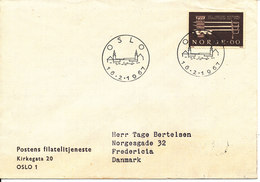 Norway FDC 16-2-1967 Military Academy  Not Complete Sent To Denmark - FDC