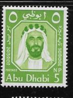 ABU DHABI, 1964, MNH # 1, SHEIK SHAKBUT Bin SULTAN  MNH - Abu Dhabi
