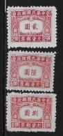 CHina, 1945, No Gum  # J87-9  Incomplete Set - Chine
