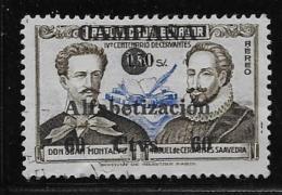 ECUADOR  1951, MNH   #C225,   Adulte Education    MNH - Equateur