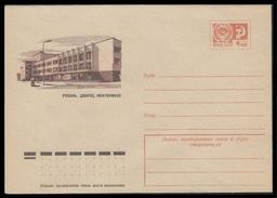 10225 RUSSIA 1975 ENTIER COVER Mint RYAZAN CULTURE PALACE OIL WORKER PETROLEUM PETROLE JOB ART GEOLOGY GEOLOGIE 75-8