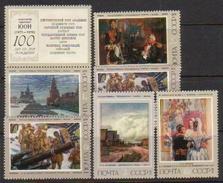 USSR 1975 Mi 4384-4389 - Birth Centenaries Of Soviet Painters - Nuevos