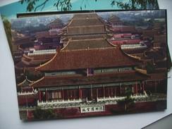 China Peking Beijing Gate Of Military Prowess - China