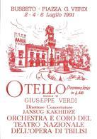 [MD0969] CPM - IN RILIEVO - BUSSETO (PARMA) - OTELLO MUSICA DI GIUSEPPE VERDI - NV 1991 - Parma