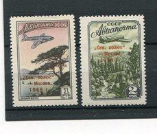RUSSIA YR 1955,SC C95-96,MI 1789-90,MNH **, AIR ,PLANE OVER RIVER OVERPRINTED,PLATE ERROR
