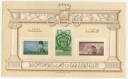 Egypt, Scott 2016 # 294a,  Issued 1951,  S/S Of 3,  MNH,  Cat $ 14.00, Pre Olympics - Ägypten