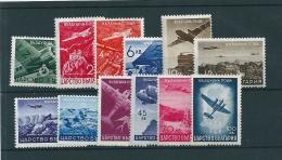 Bulgaria 1940 Air MNH - Unused Stamps