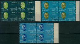 SUDAN / 1968 / NUR EL DIN / VF USED . - Soudan (1954-...)