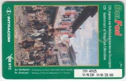 BULGARIA A-442 Chip BulFon - Painting, Historic Battle / Culture, Church - Used