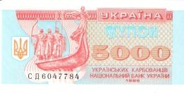 UKRAINE   5000 Karbovantsiv   1995   P. 93b   UNC - Ukraine