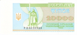 UKRAINE   10,000 Karbovantsiv   1995   P. 94b   UNC - Ukraine