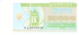 UKRAINE   10,000 Karbovantsiv   1996   P. 94c   UNC - Ukraine