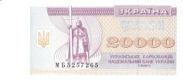 UKRAINE   20,000 Karbovantsiv   1994   P. 95b   UNC - Ukraine