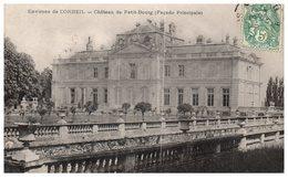 91 Environs De CORBEIL - Château De Petit-Bourg - Corbeil Essonnes