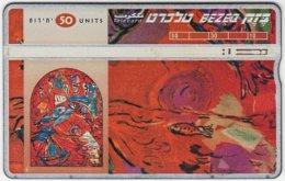 ISRAEL A-941 Hologram Bezeq - Painting, Modern Art, Marc Chagall - 610A - Used
