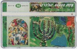 ISRAEL A-942 Hologram Bezeq - Painting, Modern Art, Marc Chagall - 610F - Used