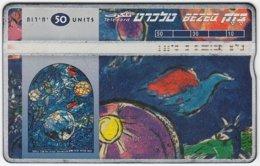 ISRAEL A-943 Hologram Bezeq - Painting, Modern Art, Marc Chagall - 648F - Used