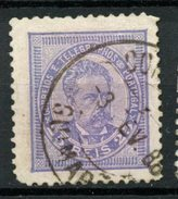 Portugal 1887 25r King Luiz Issue #65 - Used Stamps