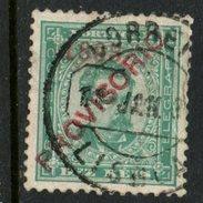 Portugal 1893 10r King Luiz  Issue #89 - 1892-1898 : D.Carlos I