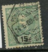 Portugal 1899 15r King Carlos  Issue #114 - 1892-1898 : D.Carlos I