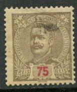 Portugal 1895 75r King Carlos  Issue #121 - 1892-1898 : D.Carlos I