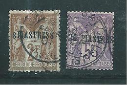 Colonie  Timbre Du Levant De 1886/1901  N°7 Et 8  Oblitérés  Cote 120€ - Levant (1885-1946)