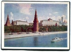RUSSIE - USSR - Carte QSL - MOSCOW, View Of The Kremlin - Opérateur UA3SI - Radio Amateur