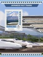 SOLOMON ISLANDS 2016 SHEET JAPANESE FAST TRAINS SPEED TRAINS TRENES ALTA VELOCIDAD TRAINS GRANDE VITESSE Slm16504b - Islas Salomón (1978-...)